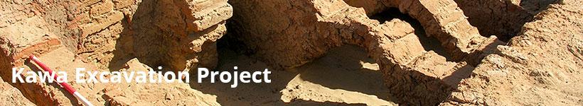 Kawa Excavation Project