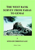 West Bank Survey from Faras to Gemai 3