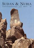 Sudan \& Nubia No.7