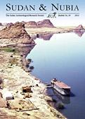 Sudan \& Nubia No.20